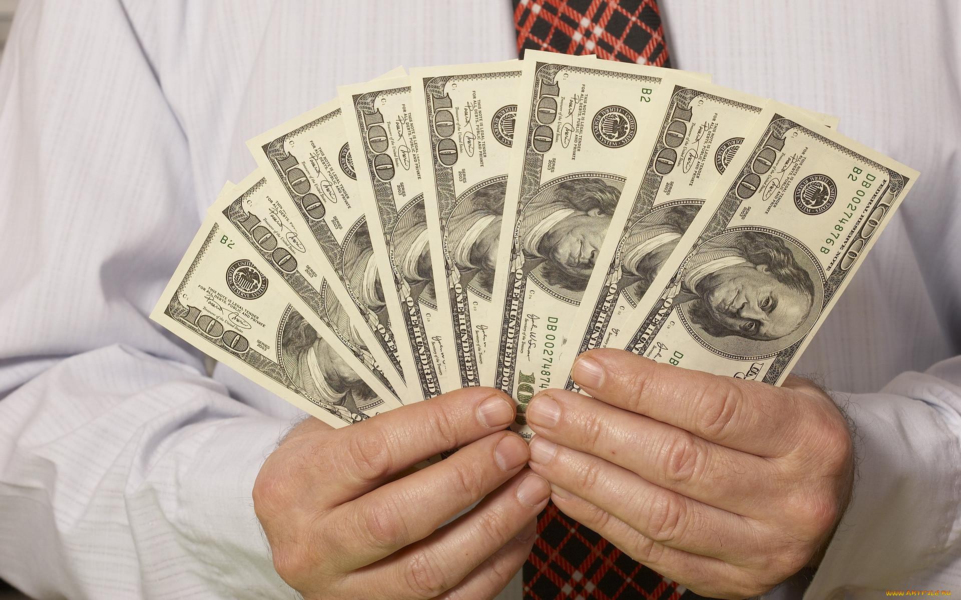Доллары в руках картинки